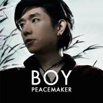 คอร์ดเพลง เธอเปลี่ยนไป - Boy Peacemaker