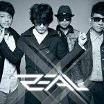 คอร์ดเพลง เหวี่ยง - ZEAL