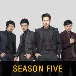 คอร์ดเพลง ฝัง - SEASON FIVE