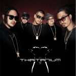 คอร์ดเพลง สุดขอบฟ้า - Thaitanium