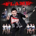 คอร์ดเพลง โสดสนุก - Flame เฟลม
