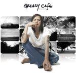 คอร์ดเพลง สิ่งเหล่านี้ - Greasy Cafe