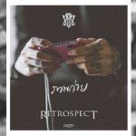 คอร์ดเพลง ภาพถ่าย - RETROSPECT