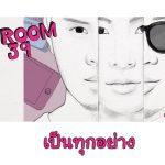 คอร์ด เป็นทุกอย่าง - Room39