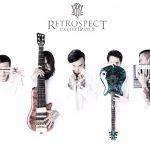 คอร์ดเพลง สิ่งแทนใจ - RETROSPECT