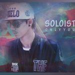 คอร์ดเพลง เพียงคุณเท่านั้น ศิลปิน  SOLOIST อัลบั้ม single - SOLOIST