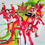 คอร์ดเพลง Ska Variety - Mocca Garden