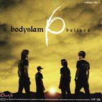 คอร์ดเพลง ห้ามใจ - bodyslam