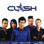 คอร์ดเพลง หุ่นกระป๋อง - CLASH