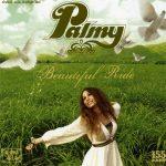 คอร์ดเพลง ความเจ็บปวด - Palmy