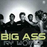 คอร์ดเพลง ทิ้งไว้ในใจ - Big Ass