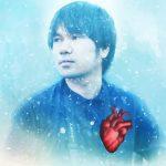 คอร์ดเพลง ถูกก่อการร้ายตรงหัวใจ - บี พนมไพร