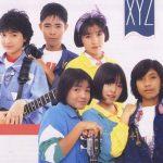 คอร์ดเพลง กว่าจะรัก - XYZ