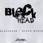 คอร์ดเพลง เพียงกระซิบ - Blackhead