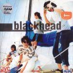 คอร์ดเพลง เพียงเธอ - Blackhead