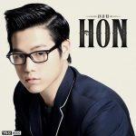 คอร์ดเพลง ครึ่งหัวใจ - HON