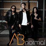 คอร์ดเพลง ทั้งที่ผิดก็ยังรัก - AB Normal