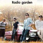 คอร์ดเพลง รักโง่ๆ - Radio garden