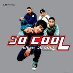 คอร์ดเพลง หนาวใจ - So Cool