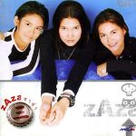 คอร์ดเพลง เลือกได้ไหม - ZAZA