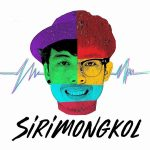 คอร์ดเพลง NOVEMBER - SIRIMONGKOL