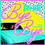 คอร์ดเพลง Bye Bye - P-HOT