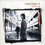 คอร์ดเพลง เหงา - Peacemaker
