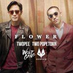 คอร์ดเพลง ดอกไม้ (flower) - Twopee Southside