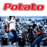 คอร์ดเพลง คนดีไม่มีที่อยู่ - POTATO