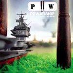 คอร์ดเพลง จอมยุทธ์ - P2Warship