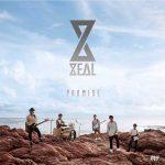 คอร์ดเพลง Promise - ZEAL