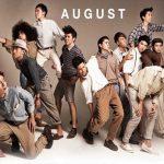 คอร์ดเพลง Ticket Night Trip - August Band