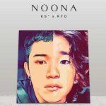 """คอร์ดเพลง โตแล้ว (NOONA) - KS"""""""