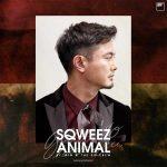 คอร์ดเพลง ขอบคุณทุกช่วงเวลา - Sqweez Animal