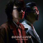 คอร์ดเพลง Good Luck - ลิปตา