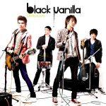 คอร์ดเพลง จีบฉันที - Black Vanilla