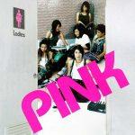 คอร์ดเพลง ผู้หญิงลืมยาก - Pink
