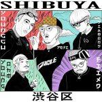 คอร์ดเพลง SHIBUYA - Younggu