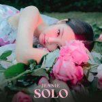 คอร์ดเพลง SOLO - JENNIE