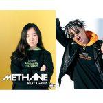 คอร์ดเพลง คนเห็นแก่ตัว (Get Out) - Methane