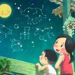 คอร์ดเพลง จันทร์เจ้า - เพลงกล่อมไทย