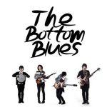 คอร์ดเพลง 12345 I LOVE YOU - The Bottom Blues