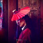 คอร์ดเพลง FAKE (เฟค) - SIN