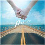 คอร์ดเพลง แต่งงาน - Prem