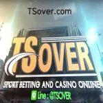 คอร์ดเพลง TSover ฝากถอน - เพลงโฆษณา