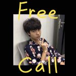 คอร์ดเพลง ไม่รับสาย (Free Call) - The TOYS