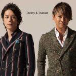 คอร์ดเพลง True Heart - Tackey & Tsubasa